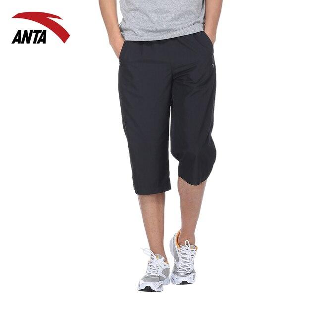 2013 summer anta ANTA men's clothing casual shorts capris 95323346