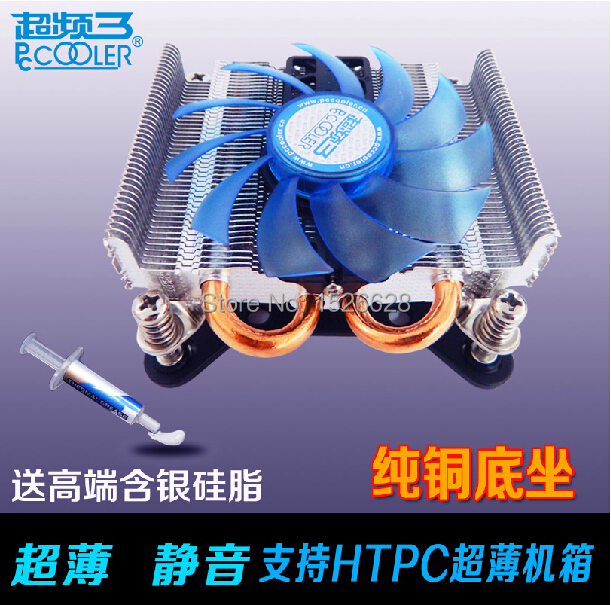 Free shiping 4pin fan, 2 heatpipe, 27mm height for HTPC mini case, for AMD, CPU fan, CPU cooler, PcCooler S85 2200rpm cpu quiet fan cooler cooling heatsink for intel lga775 1155 amd am2 3 l059 new hot
