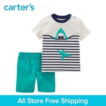 How Boy Children Kids Clothing Carter Summer