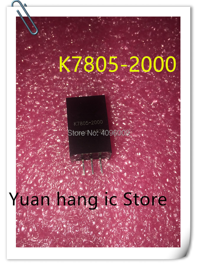 1PCS/LOT  K7805 2000 Original SIP3 Input: 7V 18V Regulate Output: 5V 2A DC DC|Battery Accessories & Charger Accessories| |  - title=