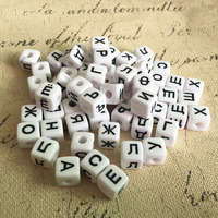 Wholesale 10 10MM Cube Acrylic Russian Letters Beads 530PCS Lot White With Black Russian Alphabet Initial