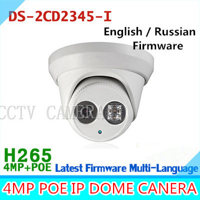 2015 New model 4MP DS-2CD2345-I multi-language H.265 h265 IPC IP POE Outdoor dome camera web webcam cam night vision hikvision 4mp onvif ipc ip poe outdoor dome camera web webcam cam ds 2cd2342wd i replace ds 2cd2332 i ds 2cd3345 i ds 2cd2345 i
