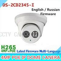2015 New Model 4MP DS 2CD2345 I V5 3 3 Multi Language H 265 H265 IPC