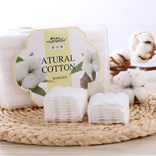 Double Sandwich Cotton Unbleached Cosmetic Thick Removal Puff Breathable LAMEILA
