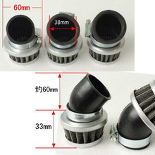 free shipping angle head motorcycle air filter waterproof Modified mushroom large flow for Inside diameter 38mm