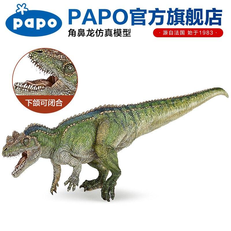 Papo Apatosaurus Simulated dinosaur model Museum Collection Jurassic World Ancient creatures bwl 01 tyrannosaurus dinosaur skeleton model excavation archaeology toy kit white