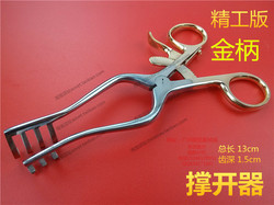 Medical VET orthopedic instrument skin distractor Muscle tissue Distraction forcep stainless steel gold handle retractor 14/16cm