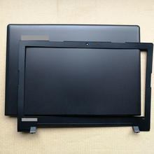 finest selection 13930 4d59c Buy lenovo ideapad 300 cover and get free shipping on AliExpress.com