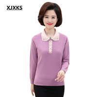XJXKS Turn down Collar Autumn And Winter Sweaters Fashion Diamond Long Sleeve Tops Knitted Women Plus Size Pullover 1712