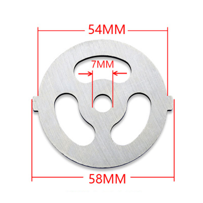 Kitchen Stainless Steel Silver Grinder Plate Replacement Accessories 3/5/7mm 55MM Household 5# Plate Practical