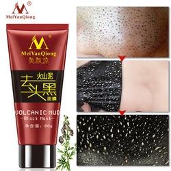 Volcanic Mud Black Mask Skin Care Acne Treatment Oil-Control Whitening Moisturizing Get Rid Of Blackheads Face Mask