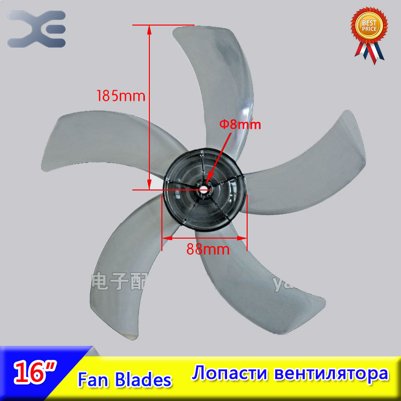 Standing Fan Fan Blade 16 Inch AS Hard 5 Blade Fan Plastic Impeller Fan Replacement Spare Parts 125mm flat aluminum fan blade impeller vacuum cleaner motor parts flat shape 8mm hole