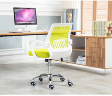 European and American popular office chair wholesale and retail pink orange green color living room lift chair