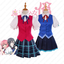 Buy Magic School Anime And Get Free Shipping On Aliexpress Com