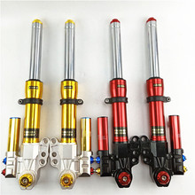 Free Shipping Motorcycle Front Shock Absorbers/front Fork 30mm 370mm/400mm For Yamaha Scooter Modify Motorcycle accessories electric motor scooter modified front fork 27 core inverted front shock modified motorcycle accessories