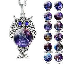 12 ожерелье с созвездием, ожерелье с раком, Лев дева, весы, Скорпион, Козерог, Зодиак, Антикварная Серебряная Сова, кулон, ожерелье, подарки