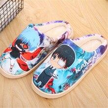 Pantoufles avec dessin animé japonais, chaussures Cosplay Tokyo Ghoul Kaneki Ken, de jeu OW Naruto, dhiver, en peluche souple, vente en gros, 23 Types