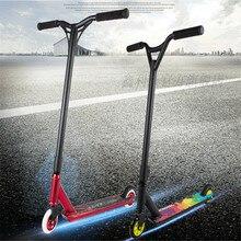 Детский самокат для взрослых складной PU 2 колеса Бодибилдинг все алюминиевые амортизация городской кампус транспорт