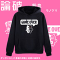 DanganRonpa Hoodies Anime Autumn Winter Game Over Jackets Coats Dangan Ronpa Zero Monokuma Cosplay Hooded Sweatshirts