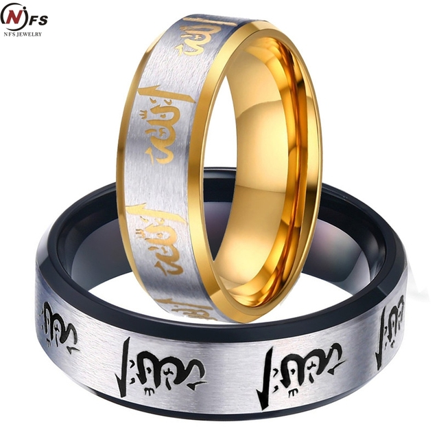 NFS 1 Pair Muslim Couple Ring Islamic Shahada Turkey Quran Aqeeq