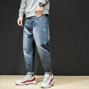 KSTUN Jeans Men Japanese Harem Pants Vintage Blue Loose Casual Hip Hop Streetwear Wide Leg Baggy Dance Punk Style Large Size 42 1