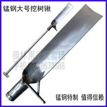 freeshipping Large manganese steel tailorable sppittle long 45cm sppittle sppittle garden tools