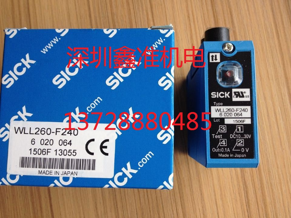 WLL260-F240 Photoelectric SwitchWLL260-F240 Photoelectric Switch