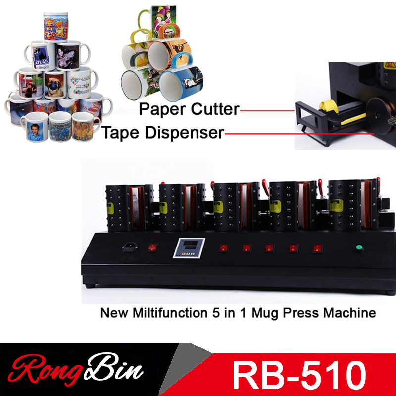 New Multifunctional Digital 5 in 1 Mug Heat Press Machine Sublimation Single Control Board Mug Press Machine Heat Transfer new design single display 7 in 1 heat press machine mug cap plate tshirt heat press sublimation machine heat transfer machine