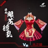 Новинка! VOCALOID Vocaloid Таоюань песня о любви дом танца ослепительно Хацунэ платье Miku Для женщин красный Cheongsam Косплэй костюм