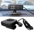 12V 300W Car Heater Heating Fan with Swing-out Handle Windshield Defroster Demister Car Vehicle Electric Heater Dryer