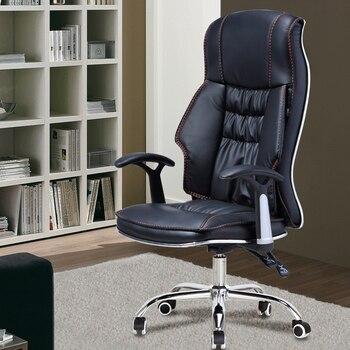 Высококачественное офисное кресло для руководителя эргономичное компьютерное игровое кресло интернет сиденье для кафе домашнее кресло дл...