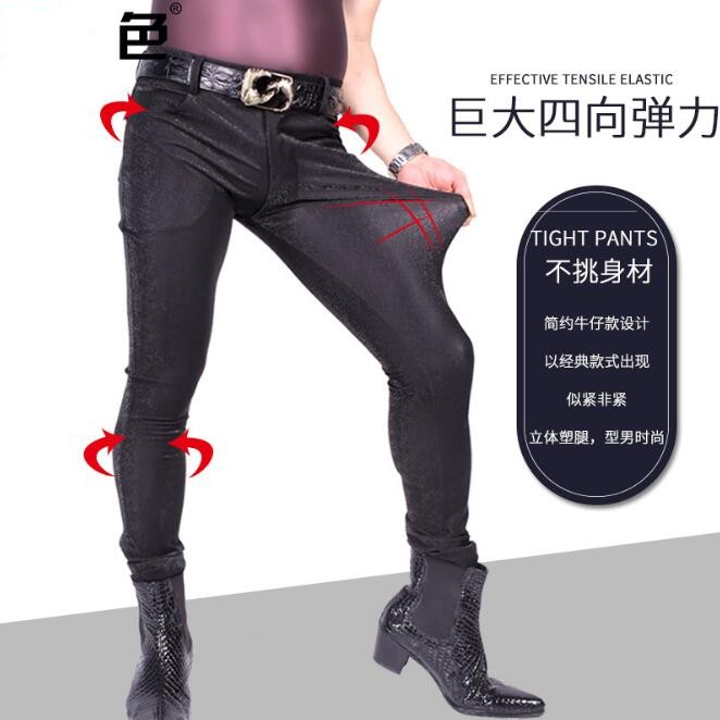 Pies Camuflaje Jeans Coreana Delgados Jogger Cuero Hombres De 3d Negro Moda Pelo Flacos Casual Estilista La Los Hombre Pantalones Nueva Pu q85tHOwpx