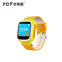 YQT Q80 Kid GPS Smart watch Children Kid Wristwatch GPS/GSM Locator Tracker Anti-Lost Smartwatch Child Guard for iOS Android