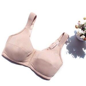 Image 5 - 6041 femmes sous vêtements avant fermeture soutien gorge pour Silicone prothèse mammaire mastectomie femmes