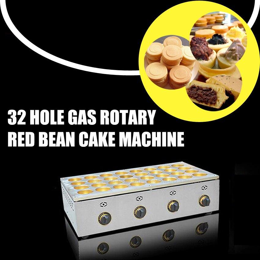 1PC 2800PA 32 hole Gas rotary red bean cake machine cake maker diameter 75MM depth 25MM liquefied petroleum gas Maker hot sale 16pcs gas bean cake machine
