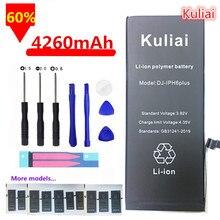 Kuliai オリジナル携帯電話のバッテリー iPhone 6 6 s 6 s プラス 7 5 交換バトリー高容量 4260 mah の内蔵 Bateria の