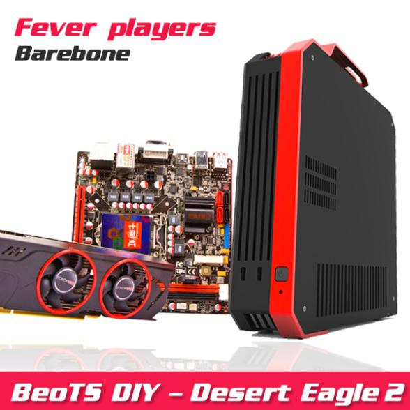 DIY Super performance Desert Eagle 2 Barebone Mini HTPC Desktop PC ...