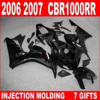 Глянцевый плоский черный мотоцикл обтекатель для HONDA cbr 1000 rr Обтекатели CBR1000RR обтекатель мотоциклетные наборы cbr 1000rr 06 07 KHB86