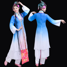 Chinese Folk Dance Classical Beijing Opera stage wear Women Performance Clothing Yangko Costumes ancient drama outfit