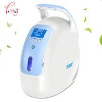 Для домашнего использования Спецодежда медицинская кислорода чайник концентратор кислорода генератор кислорода, делая машину ys 100 оксиген