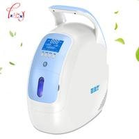 Home use Medical oxygen maker oxygen concentrator generator oxygen making machine KJR Y11 Oxygenation machine 1pc