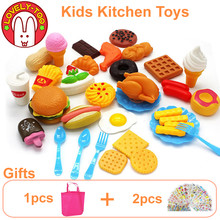 34pcs Children Kitchen Toys Cutting Plastic Fruit Vegetable Ice Cream Drink Food Kit Kat Pretend Play Education Toy For Kids(China)
