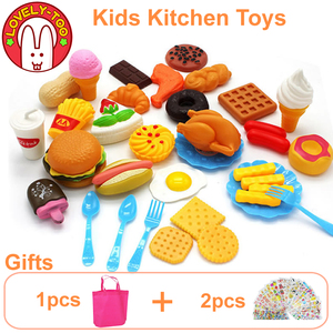34pcs Children Kitchen Toys Cutting Plastic Fruit Vegetable Ice Cream Drink Food Kit Kat Pretend Play Education Toy For Kids