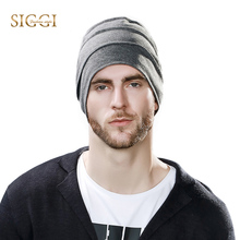 60a37c5a5 Mens Knitted Beanies Winter Hat for Women Cotton Skullies Cap Autumn Bonnet  muts gorros SIGGI czapka · 3 Colors Available