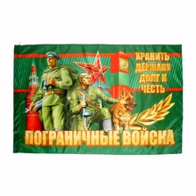 johnin Collection 90*135cm russian army military keep power duty and honor border guards troops flag