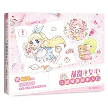 Cute Q Version Girl Watercolor Painting Book Cartoon Characters Drawing Techniques Book Comic Tutorial Book