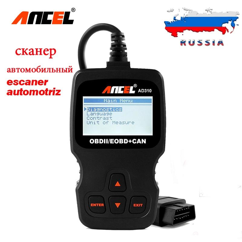 Prix pour OBD2 OBD Automobile Scanner Ancel AD310 obd ii Scan Code de Défaut Lecteur Analyseur pour le diagnostic Automobile en Russe Mieux ELM327