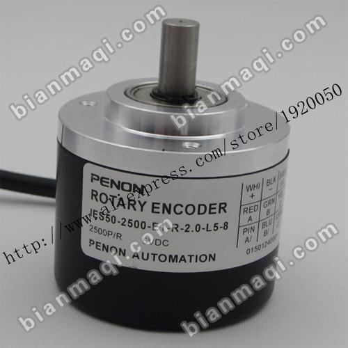 Supply of  IES50-2500-E1-R-2.0-L5-8 rotary encoder riggs r library of souls