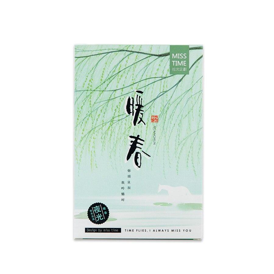 30sheets/LOT Warm Spring Luminous Postcard /Greeting Card/Wish Card/Christmas And New Year Gifts