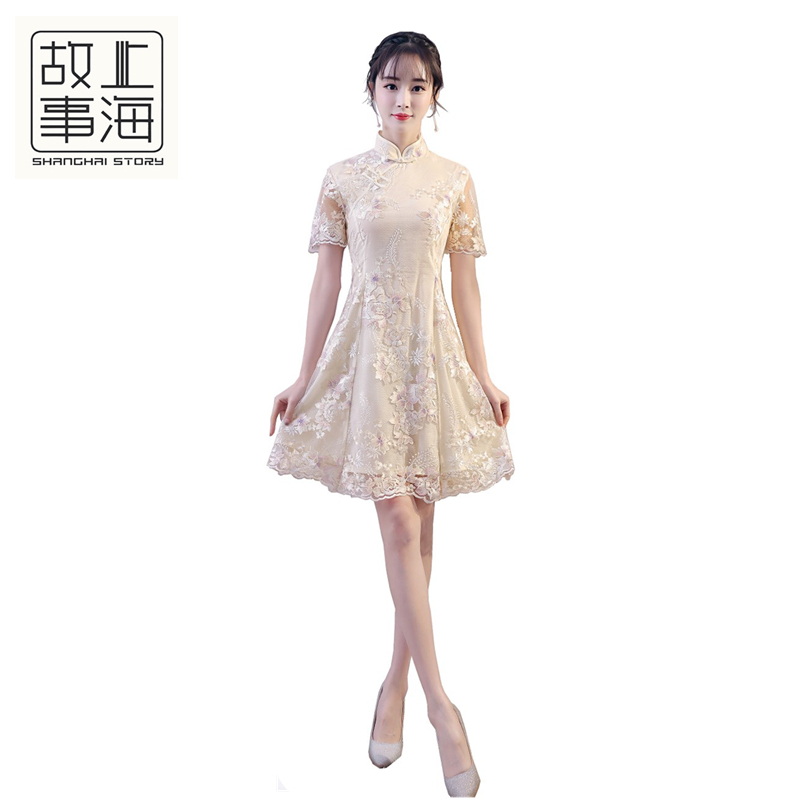 Shanghai Story China Qipao Lace Chinese Dress vintage chinese style dress Chinese Oriental dress Vintage embroidery
